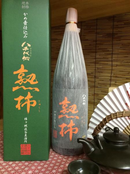 八千代伝酒造 熟柿商品写真