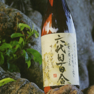 塩田酒造 六代目百合