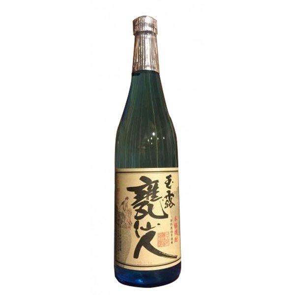 甕仙人 ブルーボトル 1800ml 1.8L